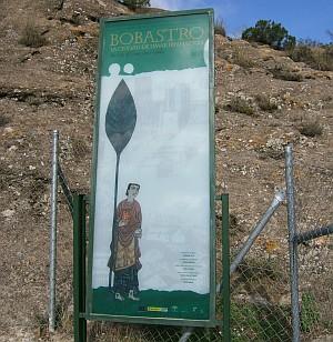Die Ruinen von Bobastro liegen auf einer Hochebene mit weitem Ausblick ins Land.